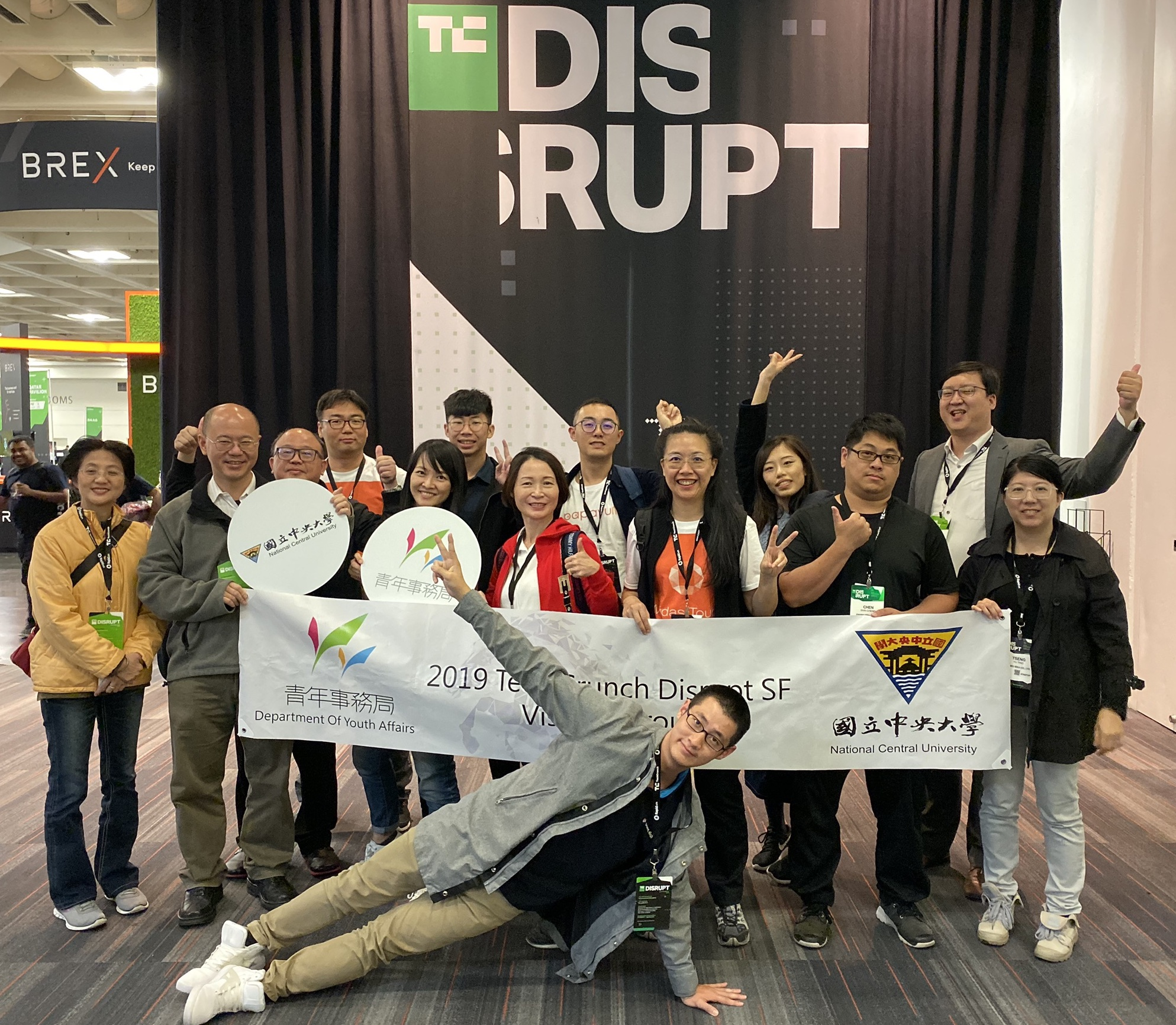 Teams selected in the Taoyuan Startup Star Entrepreneurship Competition go to Silicon Valley to develop the global market