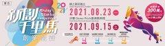 banner-1888x529_2.jpg